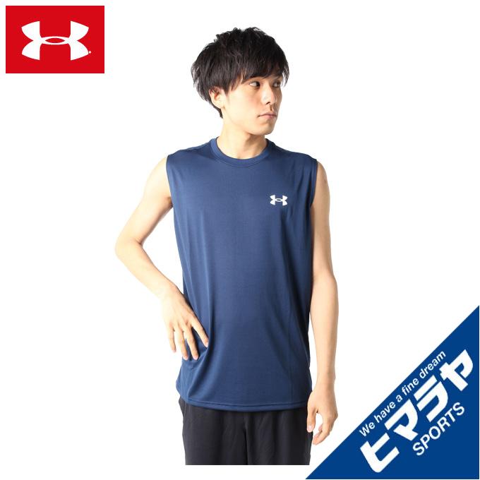 購入後レビュー記入でクーポンプレゼント中 アンダーアーマー スポーツウェア ノースリーブ メンズ 使い勝手の良い UAテック ARMOUR トレーニング UNDER 1367452-408 スリーブレス 日本製 MEN