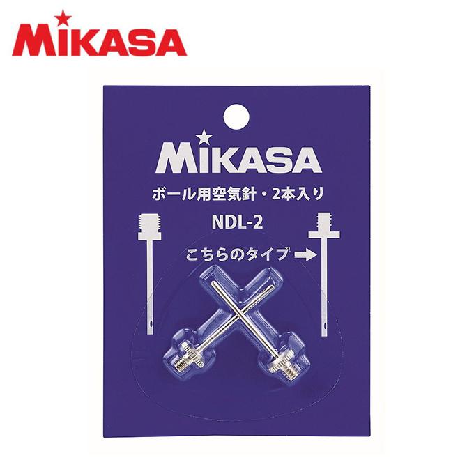 購入後レビュー記入でクーポンプレゼント中 ミカサ MIKASA ボール空気入れ NDL-2 ランキング総合1位 空気注入針2本セット ストアー 針