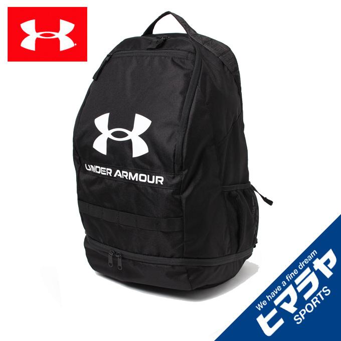 購入後レビュー記入でクーポンプレゼント中 爆売り アンダーアーマー バックパック メンズ バスケットボール 2 UNDER 1364434 限定価格セール ARMOUR 001