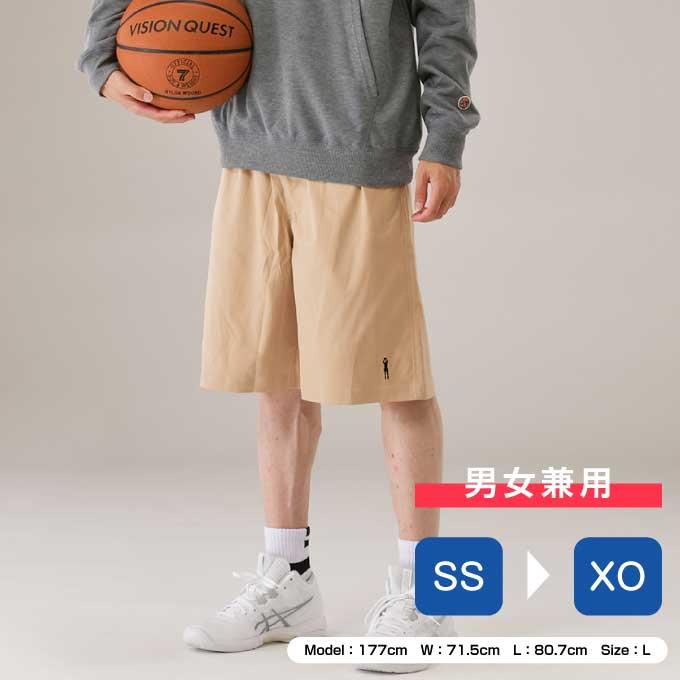 購入後レビュー記入でクーポンプレゼント中 バスケットボール パンツ メンズ バスケチノショーツ TP570406K07 卸売り バスパン ハーフパンツ スリーポイント メーカー公式ショップ 練習着 バスケットパンツ ThreePoint バスケットボールパンツ