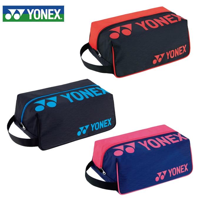 購入後レビュー記入でクーポンプレゼント中 ヨネックス シューズケース メンズ レディース ボックス お気に入 YONEX 在庫限り BAG2133