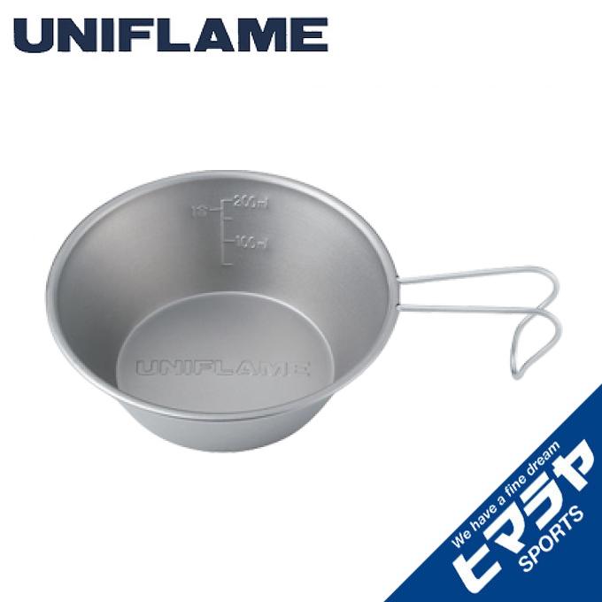 【購入後レビュー記入でクーポンプレゼント中】 ユニフレーム UNIFLAME 食器 シェラカップ UFシェラカップ 300 チタン 668634