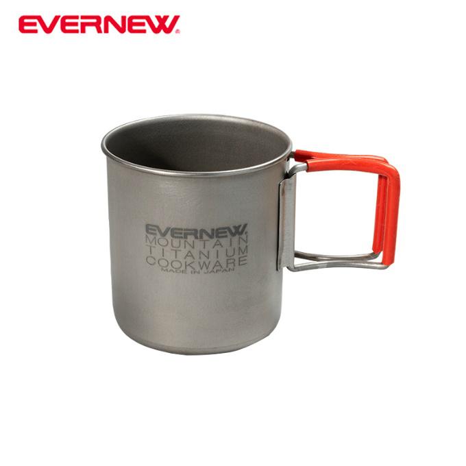 【購入後レビュー記入でクーポンプレゼント中】 エバニュー EVERNEW 食器 マグカップ Ti 300 FH Mug ECA610