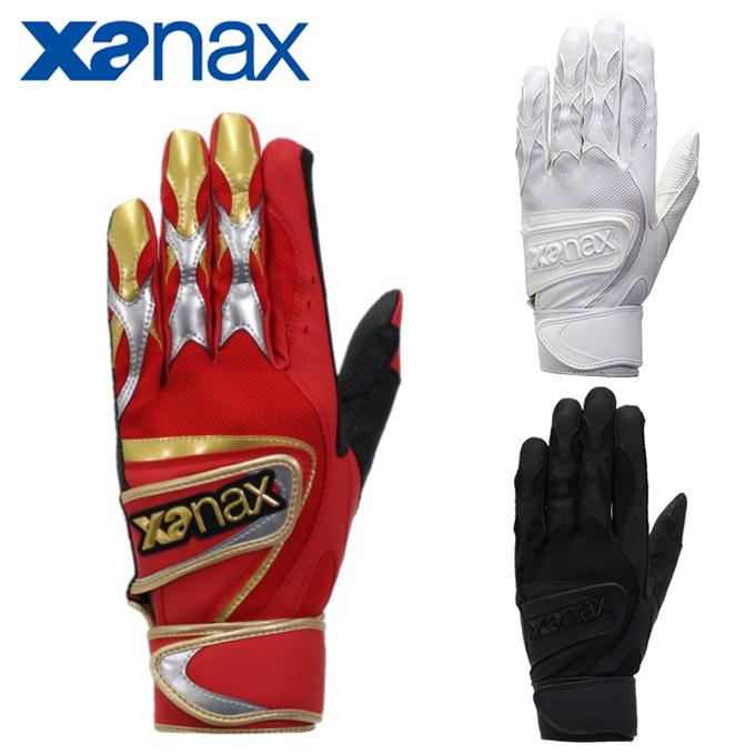 セール 登場から人気沸騰 購入後レビュー記入でクーポンプレゼント中 ザナックス XANAX 野球 バッティング手袋 BBG72S アイテム勢ぞろい バッティンググローブ 両手用