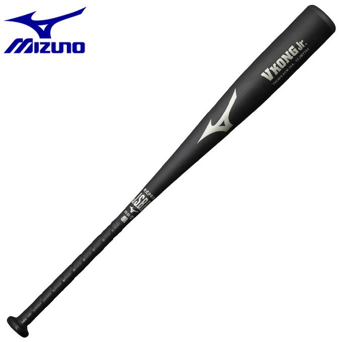購入後レビュー記入でクーポンプレゼント中 ミズノ 野球 少年軟式バット ジュニア MIZUNO セール特価 期間限定 VコングJr 1CJMY15479 少年軟式用金属製