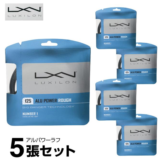ルキシロン LUXILON 硬式テニスガット アルパワーラフ Z9952 【5張セット】