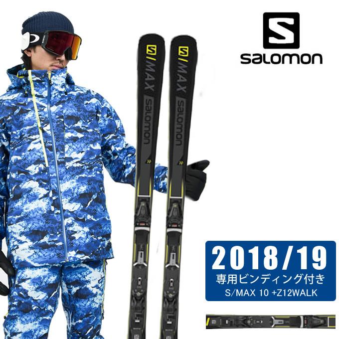 【クーポン利用で1000円引 11/18 23:59まで】 サロモン スキー板セット 金具付 メンズ S/MAX 10 +Z12WALK エスマックス salomon