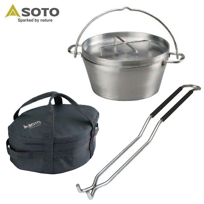 ソト SOTOアウトドア 調理器具ステンレスダッチオーブン10インチ ST‐910 +収納ケース ST‐910CS +リッドリフター ST‐900お買い得3点セット