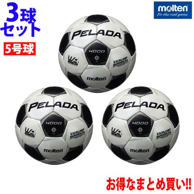 モルテン サッカーボール 5号球 検定球 3球セット  ペレーダ4000 F5P4000 molten