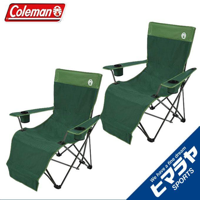 コールマン アウトドアチェア イージーリフトチェアST グリーン 2個セット 2000010499 coleman