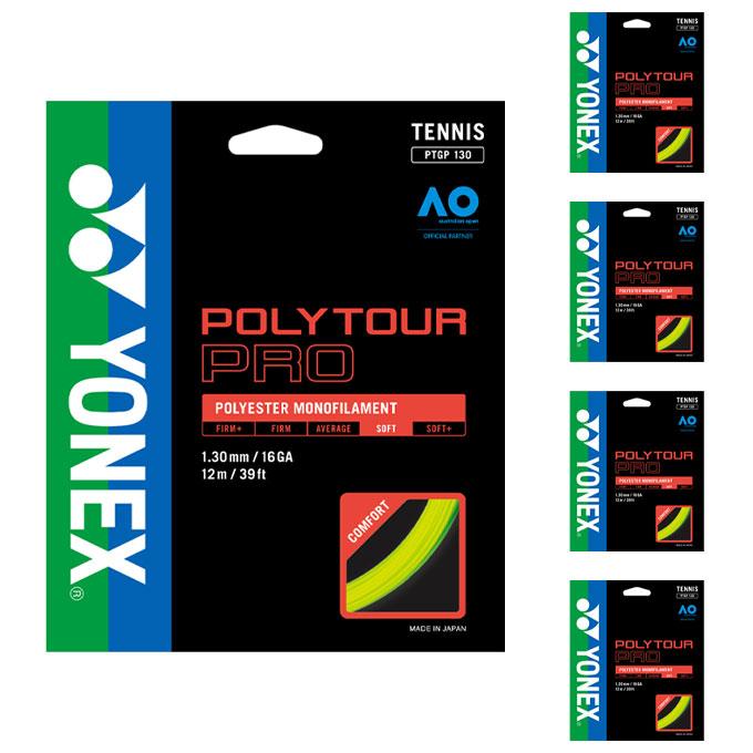 ヨネックス 硬式テニスガット ポリツアープロ130 PTGP130 【5張セット】 YONEX
