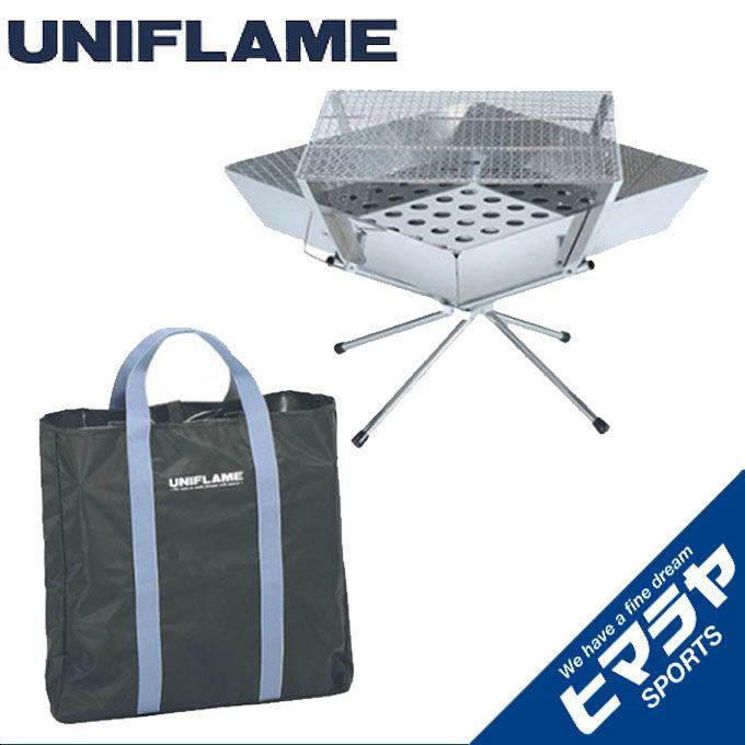 ユニフレーム 焚き火台 セット ファイアグリルラージ + 収納ケース 683071+683194 UNIFLAME