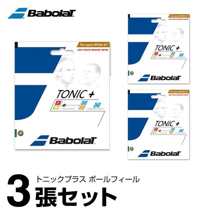 【5/5はクーポンで1000円引&エントリーかつカード利用で5倍】 バボラ Babolat 硬式テニスガット トニックプラス ボールフィール BA201026 【3張セット】