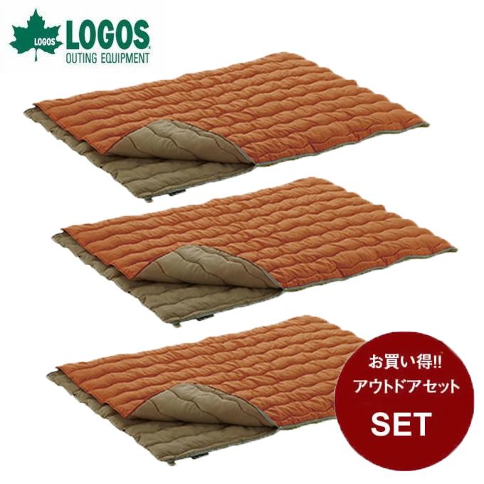 ロゴス LOGOS 封筒型シュラフ 2in1・Wサイズ丸洗い寝袋・2×2 【お買い得2点セット】 R12AF012
