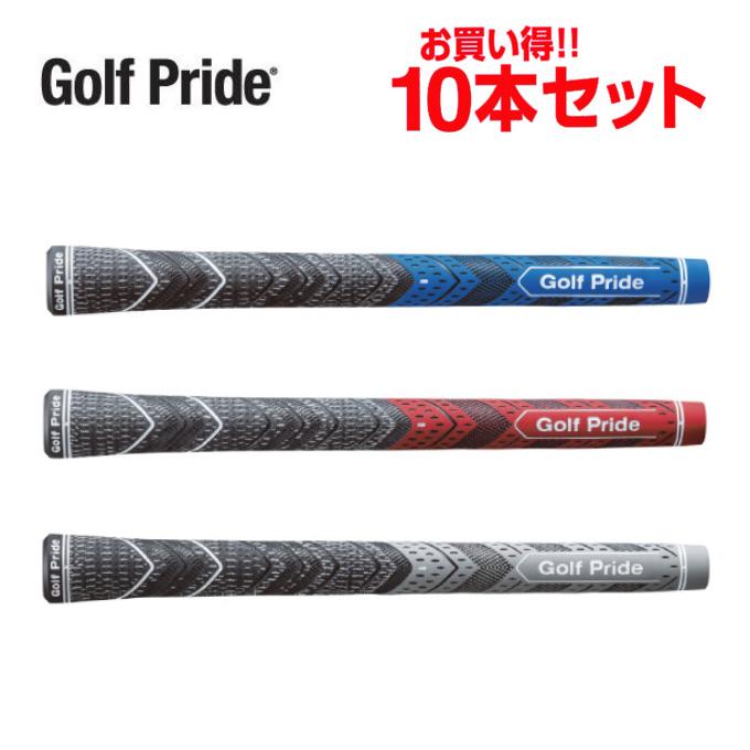 ゴルフプライド Golf Prideゴルフ メンズマルチコンパウンドMCC プラス4 クラブ用グリップお買い得10点セットMCCS