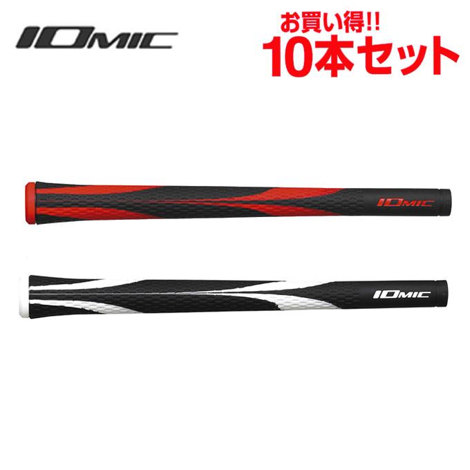 イオミック IOMICゴルフ グリップArt Grip Series Sticky Opus Blackスティッキー オーパス ブラック お買い得10点セット