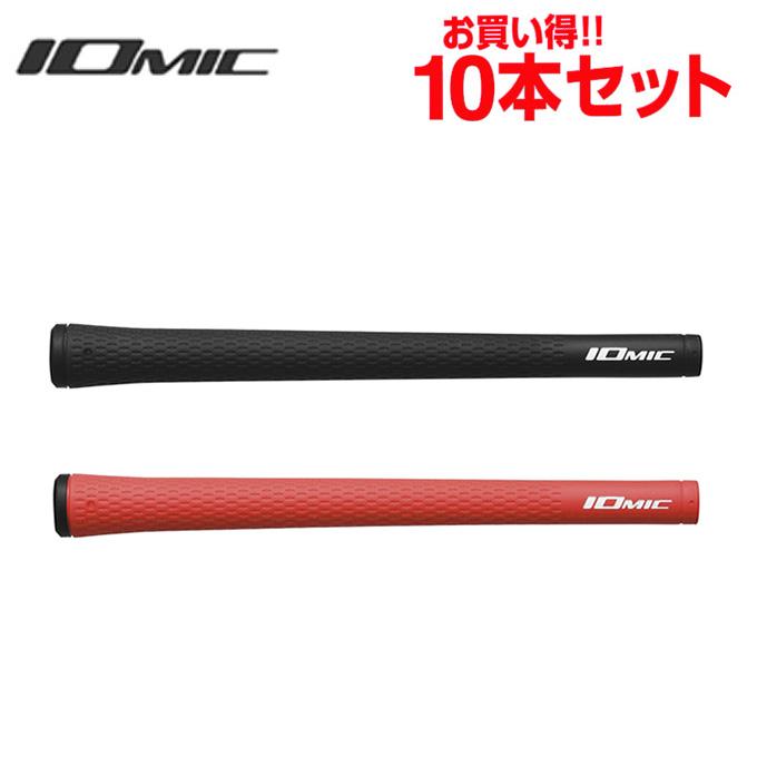 イオミック IOMICゴルフスティッキースーパーライト クラブ用グリップお買い得10点セットSticky 1.8 SUPER LIGHT
