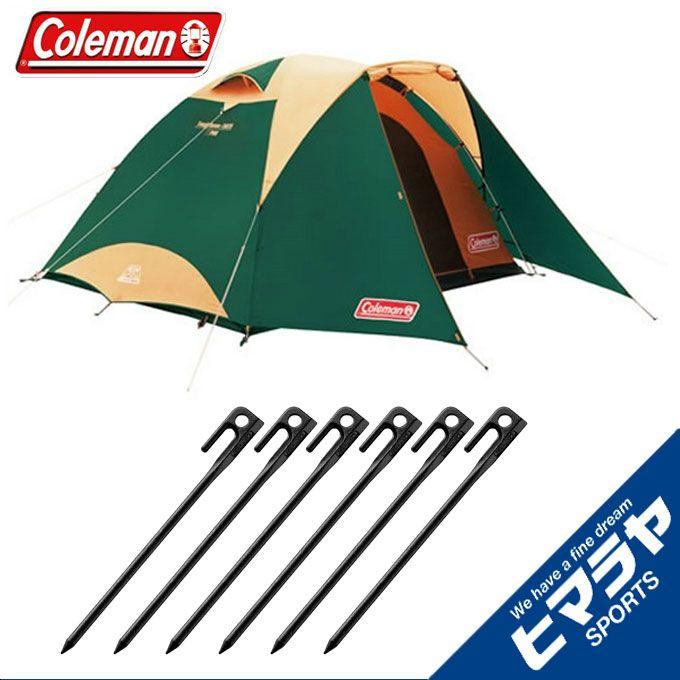 コールマン テント 大型テント タフドーム/3025 スタートパッケージグリーン+スチールソリッドペグ20cm×6本 【7点セット】 coleman