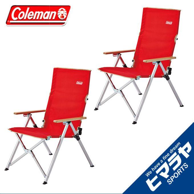 コールマン アウトドアチェア2点セット レイチェア レッド 2000026744 coleman