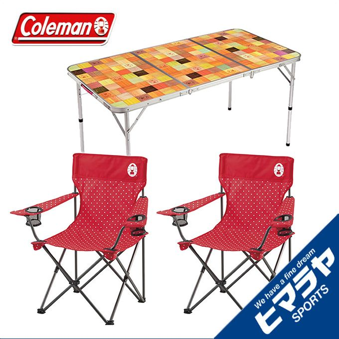 コールマン Coleman テーブルベンチセット ナチュラルリビングモザイクテーブル/140プラス 2000026750 +リゾートチェア 2000026734 ×2 【3点セット】