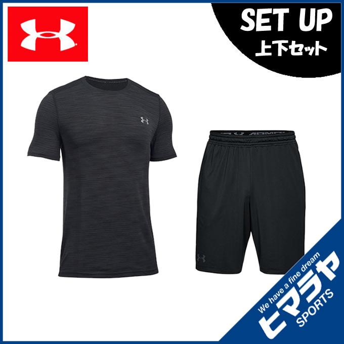 アンダーアーマー 半袖Tシャツ ハーフパンツ セット メンズ スレッドボーンTシャツ + トレーニング ショートパンツ 1289596-001 + 1306434-001 UNDER ARMOUR