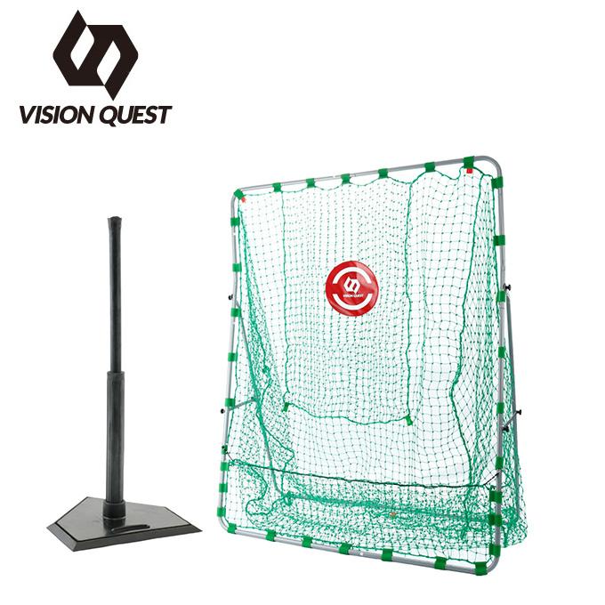 野球 トレーニング用品 バッティングティースタンド + 軟式バッティング練習ネット VQ550411G03 + VQ550411G02 ビジョンクエスト VISION QUEST
