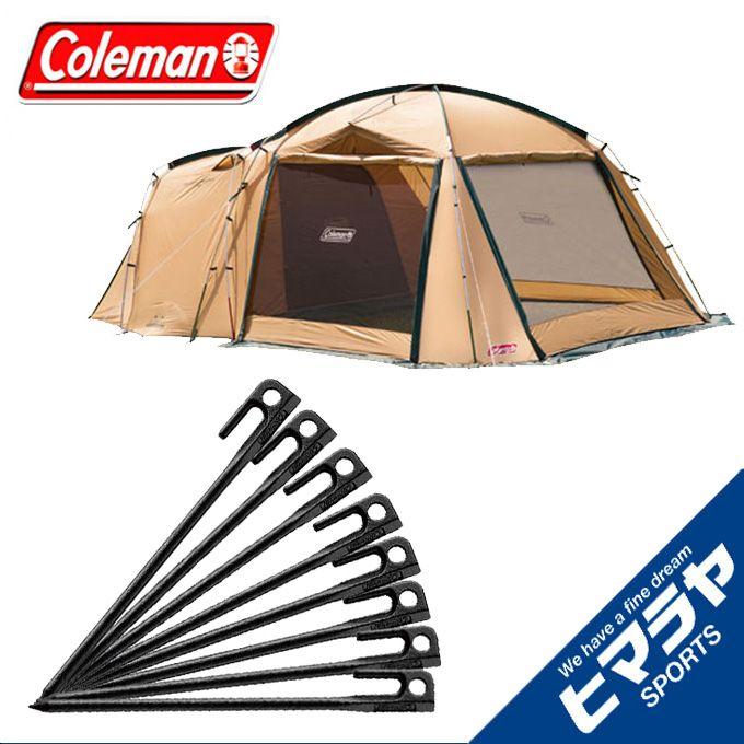 コールマン テント 大型テント タフスクリーン2ルームハウス+スチールソリッドペグ20cm/1PC 8本 2000031571 + 2000017189 coleman