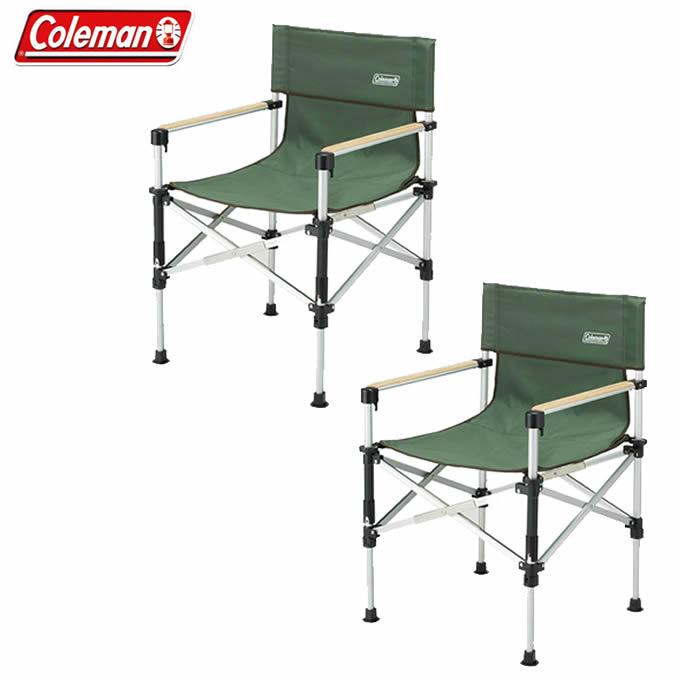 コールマン アウトドアチェア2点セット ツーウェイキャプテンチェア グリーン 2000031281 Coleman