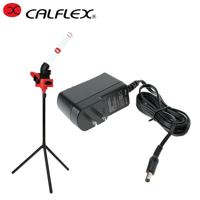【ポイント5倍 10/17 8:59まで】 カルフレックス CALFLEX バドミントン 練習器セット シャトルマシン + ACアダプター CT-015 + CT-015ACアダプター 【2点セット】
