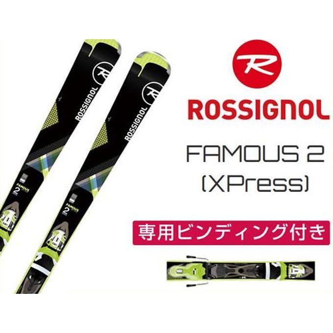 ロシニョール ROSSIGNOL レディース スキー板セット 金具付 FAMOUS 2 + XPRESS W10 フェイマス + エクスプレス 【取付無料】