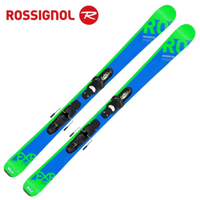 ロシニョール ROSSIGNOL ジュニア スキー板セット 金具付 EXPERIENCE PRO+KID-X エクスペリエンス+キッド 子供用スキー 【取付無料】
