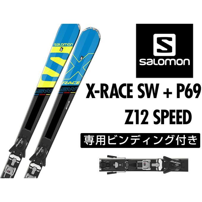 サロモン salomon スキー板 メンズ レディース セット金具付 X-RACE SW + P69 + Z12 SPEED 404372