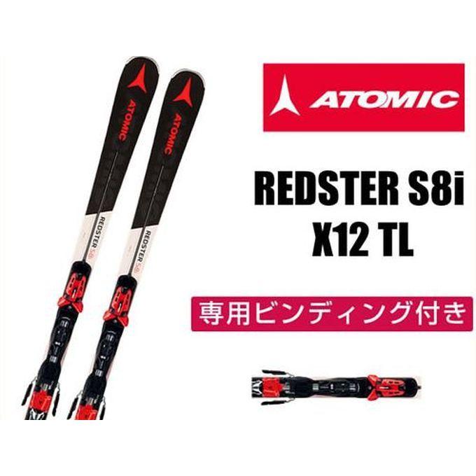 アトミック ATOMIC メンズ レディース スキー板セット 金具付 REDSTER S8i+X12TL 【WAX】 【取付無料】