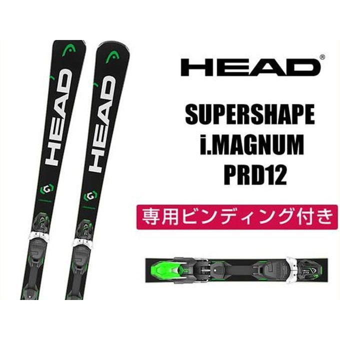ヘッド HEAD メンズ レディース スキー板セット 金具付 SUPERSHAPE i.MAGNUM + PRD12 【取付無料】