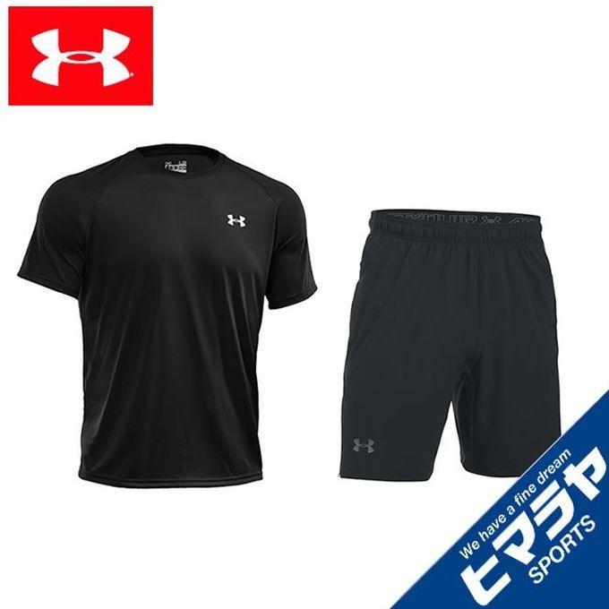 アンダーアーマー 半袖Tシャツ ハーフパンツ セット メンズ トレーニング テックTシャツ + トレーニング ショートパンツ 1228539-001 + 1304127-001 UNDER ARMOUR