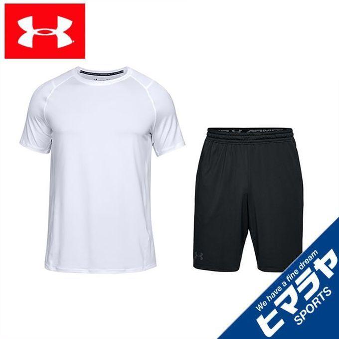 アンダーアーマー 半袖Tシャツ ハーフパンツ セット メンズ ショートスリーブ Tシャツ + トレーニング ショートパンツ 1306428-100 + 1306434-001 UNDER ARMOUR