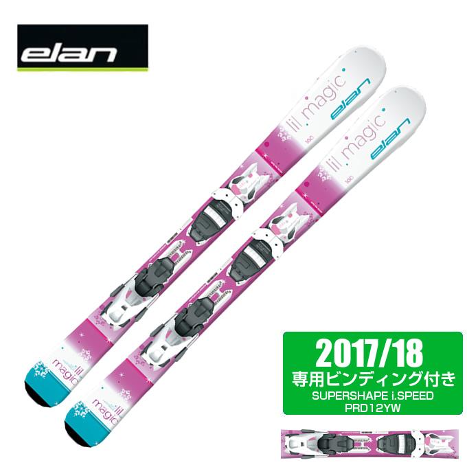【クーポン利用で1000円引 11/18 23:59まで】 エラン ELAN ジュニア スキー板 セット金具付 LIL MAGIC QS + EL 4.5 AC LIL MAGIC スキー板+ビンディング