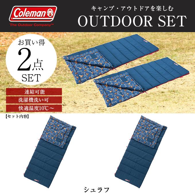 コールマン 封筒型シュラフ  コージーII C10 ネイビー セット 2000032341 Coleman