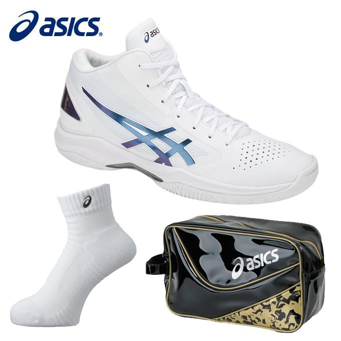 アシックス バスケットボール メンズ レディース GELHOOP V 10-slim ゲルフープV10 スリム+ソックス13+エナメルシューズバッグ TBF341 0154+XAS155+EB039A asics