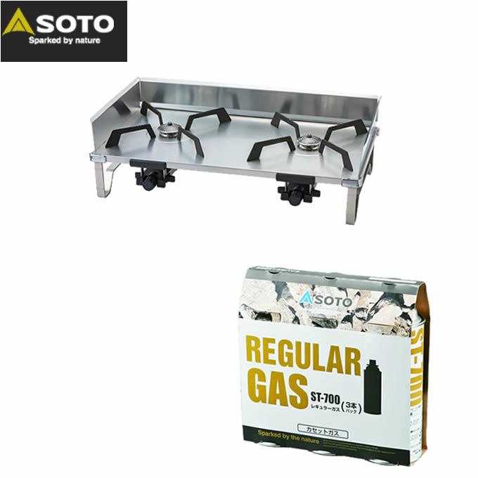 ソト SOTO ツーバーナー セット レギュレーター2バーナー GRID グリッド+カセットガス3本セット ST-526+ST-7001