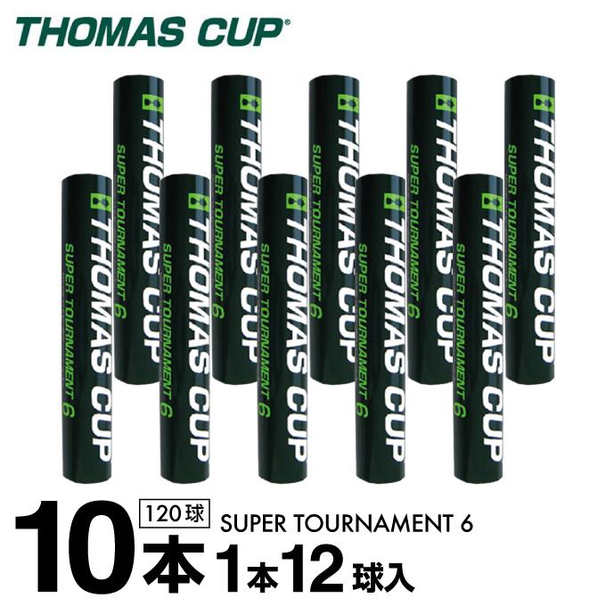 【クーポン利用で2,000円引 7/29 0:00~8/1 23:59】 THOMAS CUP トマスカップ シャトル スーパートーナメント6 SUPER TOURNAMENT 6 ST-6 10ダース