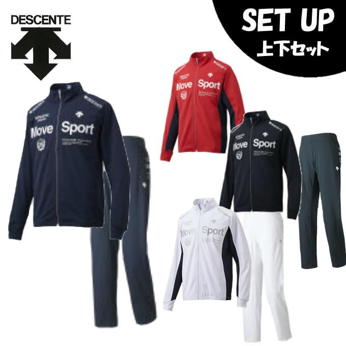 デサント DESCENTE スポーツウェア上下セット メンズ ドライトランスファートレーニングJKT + ドライトランスファートレーニングパンツ DMMMJF11 + DMMMJG11