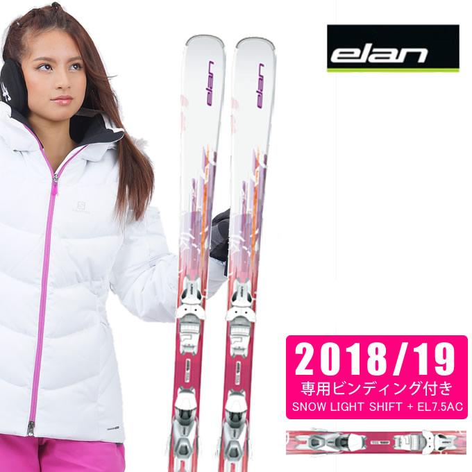 エラン ELAN スキー板セット 金具付 レディース SNOW LIGHT SHIFT + EL7.5AC スノー ライトシフト