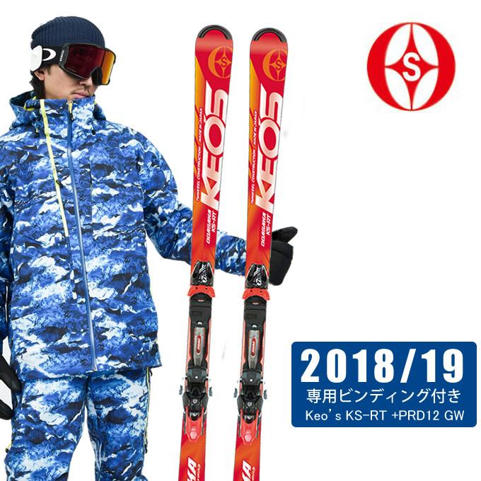 【クーポン利用で1000円引 11/18 23:59まで】 オガサカ OGASAKA スキー板セット 金具付 メンズ Keo's KS-RT +PRD12 GW ケオッズ