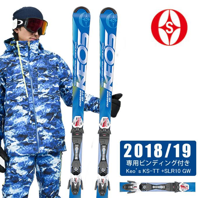 【クーポン利用で1000円引 11/18 23:59まで】 オガサカ OGASAKA スキー板セット 金具付 メンズ Keo's KS-TT +SLR10 GW ケオッズ
