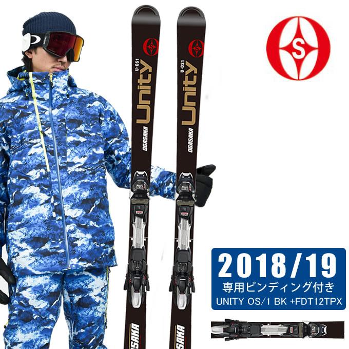 【クーポン利用で1000円引 11/18 23:59まで】 オガサカ OGASAKA スキー板セット 金具付 メンズ UNITY OS/1 BK +FDT12TPX ユニティー