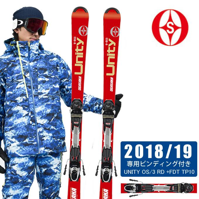 【ポイント3倍 10/4 15:00~10/11 8:59】 オガサカ OGASAKA スキー板セット 金具付 メンズ UNITY OS/3 RD +FDT TP10 ユニティー
