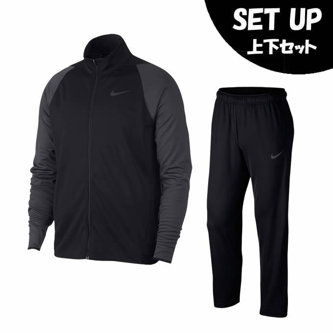 ナイキ スポーツウェア上下セット メンズ トレーニングジャケット + ニット トレーニングパンツ 928027-010 + 927389-010 NIKE
