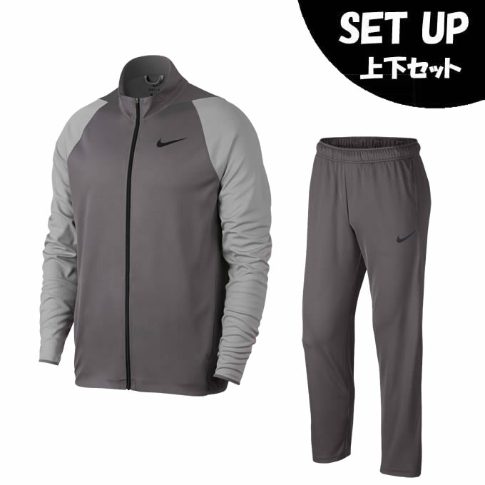 ナイキ スポーツウェア上下セット メンズ トレーニングジャケット + ニット トレーニングパンツ 928027-036 + 927389-036 NIKE