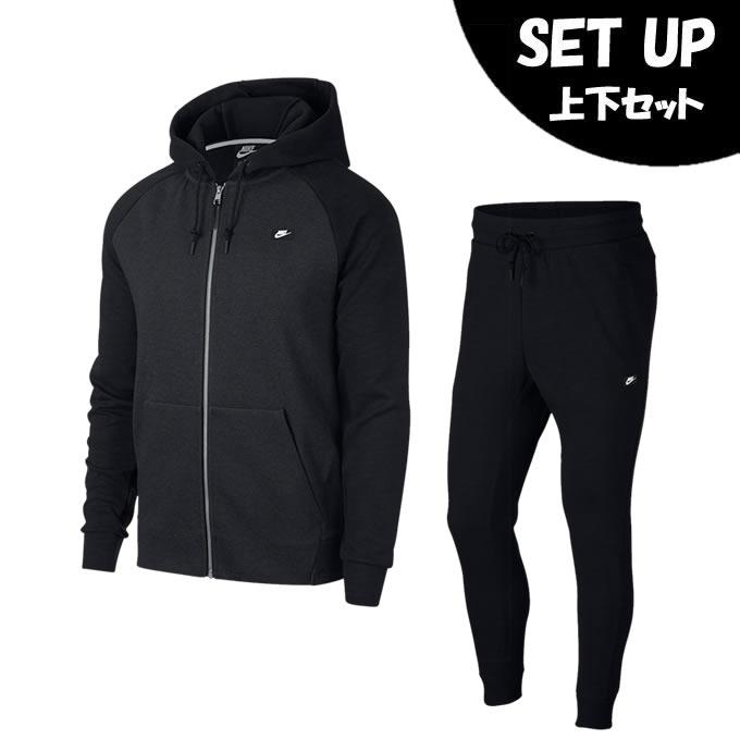 スポーツウェア上下セット メンズ Sportswear Optic Fleece + Sportswear Optic Fleece 928476-010 + 928494-011ナイキ NIKE